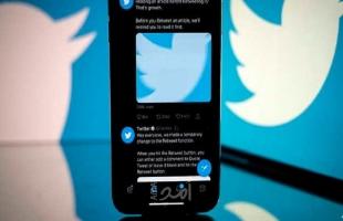 """إسبانيا: اعتقال بريطاني متهم باختراق حسابات بارزة على """"تويتر"""" بطلب أمريكي"""