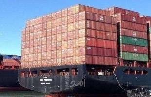 منع تفريغ سفينة اسرائيلية في ميناء نيوجيرسي الأميركية