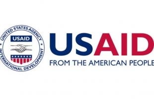 """الوكالة الأمريكية للتنمية """"USAID"""" تستأنف عملها في فلسطين"""