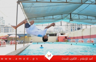 """مخيم ترفيهي لـ""""مبتوري الأطراف"""" في قطاع غزة تحديًا لمعاناتهم - صور وفيديو"""