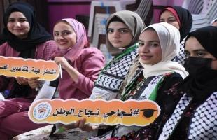 غزة: هيئة المتقاعدين العسكريين بالوسطى تكرم المتفوقين في الثانوية العامة