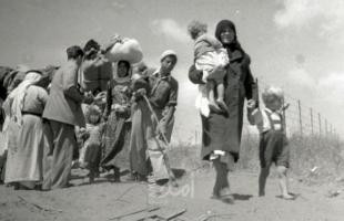 بعد التهديد..الحكومة الإسرائيلية تنشر وثائق تؤكد الرواية الفلسطينية حول النكبة