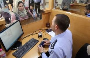 """داخلية حماس تنشر كشف """"التنسيقات المصرية"""" عبر معبر رفح """"الأربعاء"""""""