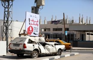 (11) حادث سير نتج عنها 7 إصابات في قطاع غزة