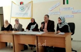 غزة: كلية بيت المقدس للعلوم التقنية تحيي يوم التراث الفلسطيني