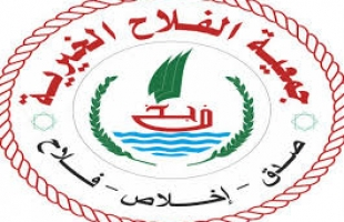 جمعية الفلاح توزع مساعدات نقدية عاجلة على مصابي حريق النصيرات