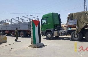 صحة رام الله ترسل شحنة جديدة من الأدوية إلى غزة