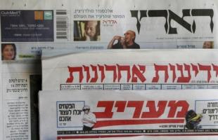 أهم عناوين الصحف الإسرائيلية 28/12/2019