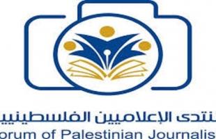 """""""منتدى الإعلاميين الفلسطينيين"""" يبرم اتفاقية تعاون مع المدينة الطبية"""