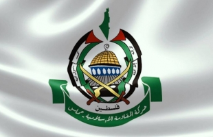في أول دعوة منذ سنوات.. حماس تدعو للتحرك الشعبي ضد السلطة الفلسطينية