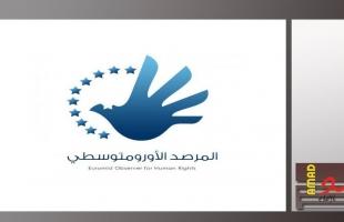 """الأورومتوسطي: استهداف مستشفى في """"عفرين"""" السورية جريمة تستلزم تحقيقًا مستقلًا!"""