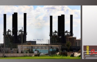 كهرباء غزة تُعلن عن خصومات تصل إلى (50%)