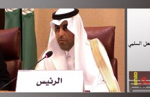 رئيس البرلمان العربي السلمي يرحب بتقرير الجنائية الدولية بتأكيد ولايتها على الأراضي الفلسطينية