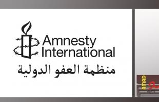 """العفو الدولية تحث الرئيس التونسي على رفع قرارات منع السفر """"التعسفية"""""""