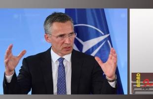 الناتو: لا انسحاب من أفغانستان قبل انخفاض العنف