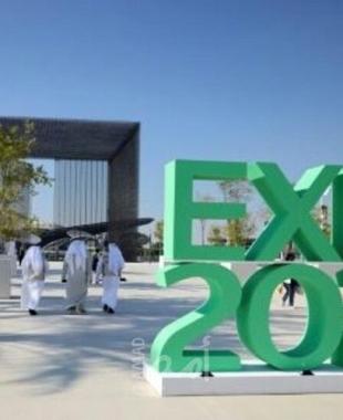 """1.5 مليون زيارة لمعرض """"إكسبو 2020"""" في 24 يوما"""