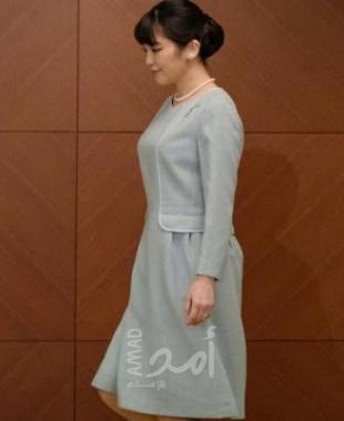 أميرة اليابان تتخلىرسمياً عن صفتها الملكية بعد الزواج - فيديو
