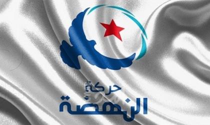 تونس: الغنوشي يقرر حل المكتب التنفيذي للنهضة وإعادة تشكيله..والقوماني في صعود