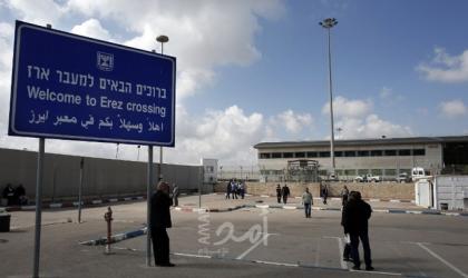 ارتباط سلطات الاحتلال ينسق لتقديم خدمات قنصلية لسكان قطاع غزة