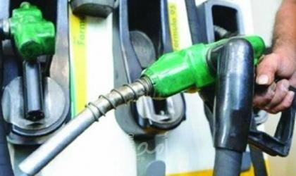 هيئة البترول تعلن أسعار المحروقات