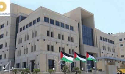 سلطة النقد الفلسطينية: البنوك ستستقبل الجمهور اعتبارا من يوم الأحد