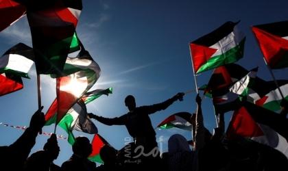 قوى وفصائل فلسطينية تدين قرار هندوراس بافتتاح سفارتها بالقدس