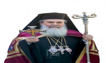 محكمة إسرائيلية ترفض النظر في دعوى بطريركية الروم الأرثوذكس المقدسية ضد المستوطنين
