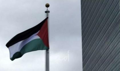 """252 هيئة تدين قرار الاحتلال تصنيف 6 مؤسسات فلسطينية كـ """"إرهابية"""""""