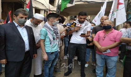 """وقفة تضامنية أمام مستشفى """"كابلان""""مع الأسير القواسمة"""