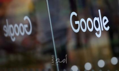 غوغل تؤجل حظر ملفات تعريف الارتباط حتى عام 2023