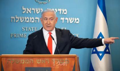 """نتنياهو ناقش بيلوسي موقف إسرائيل من توفير لقاح """"كورونا"""" للفلسطينيين"""
