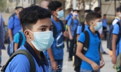 """رام الله: التربية والتعليم تكشف اجراءات عودة المدارس في ظل جائحة """"كورونا"""""""