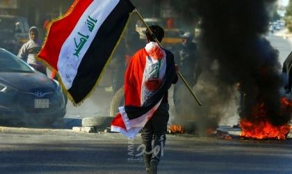 """""""الإيكونوميست"""": التراجع النسبي للعنف يرسم """"ملامح تفاؤل"""" في أفق العراق"""