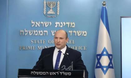 """الشرطة الإسرائيلية تعتقل مشتبه به هدد """"بينيت"""" بالقتل"""