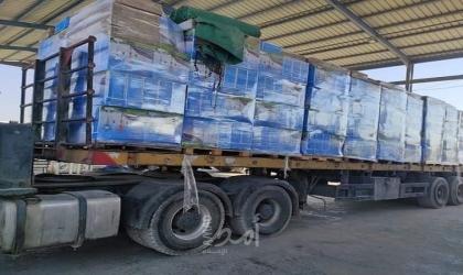 غزة: بدء دخول شاحنات محملة بأجهزة كهربائية عبر معبر كرم أبو سالم
