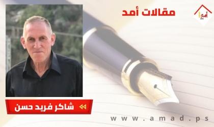 هل يقف لبنان على حافة حرب أهلية؟!