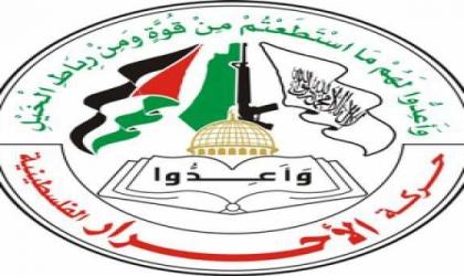الأحرار: عملية حد السيف أكدت أن غزة عصية على الاختراق