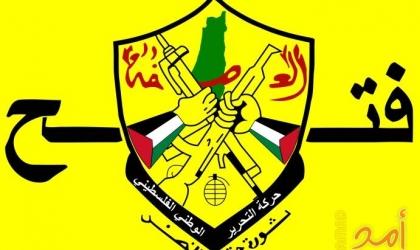 """رام الله: """"فتح"""" تقيم بيت عزاء لشهداء العدوان الاسرائيلي"""
