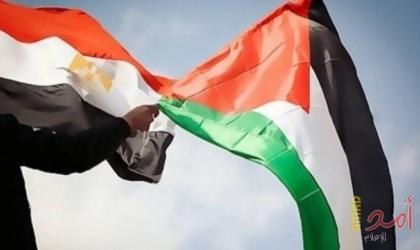 مصر تدين أعمال العنف والتحريض التي قامت بها مجموعات يهودية متطرفة في القدس