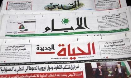 عناوين الصحف الفلسطينية 2/8/2021