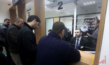 مالية غزة تعلن عن صرف رواتب المتقاعدين عن شهر يوليو الإثنين