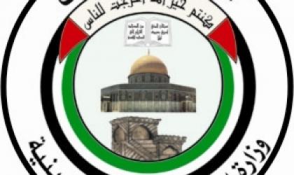 """أوقاف رام الله تندد بتدنيس الاحتلال """"مسجد عقربا""""ومنع دخول إمامه واعتقال مصلين فيه"""