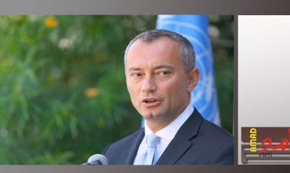 لغياب المفاوضات ...ملادينوف : الوضع في الأراضي الفلسطينية سيزداد تدهورا