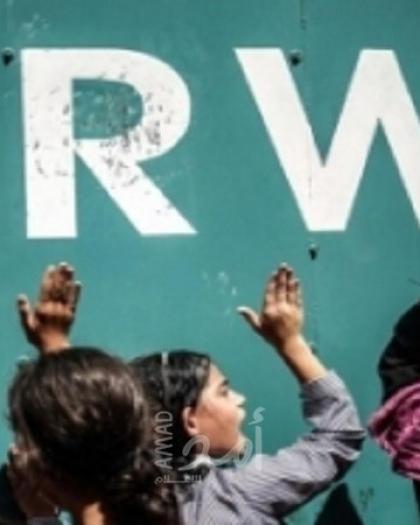 """دائرة اللاجئين بالشعبية تُطالب """"أونروا"""" برفض التمويل المشروط"""