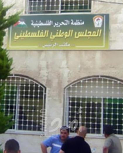 """""""المجلس الوطني"""" يخاطب برلمانات العالم واتحاداتها لوقف جرائم سلطات الاحتلال في فلسطين"""