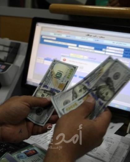 مالية حماس تعلن موعد صرف مخصصات شهداء وجرحى المسيرات بقطاع غزة