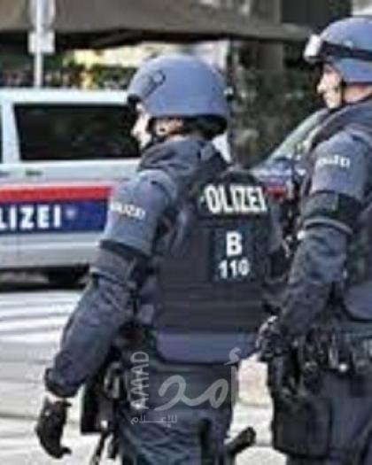 إمرأة تهاجم حاخاما بسكين في فيينا ..والمستشار النمساوي يدين