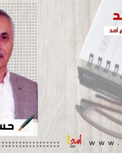 """منصور عباس.. شرعنة """"التهويد والاستيطان"""" وتجريم """"الجنائية الدولية""""!"""