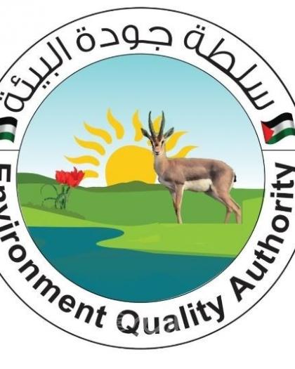 بيت لحم: جودة البيئة تضبط طيور الحجل الفلسطيني والعوسق ويجري العمل لإعادتها للطبيعة