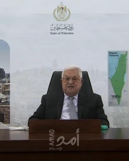الرئيس الفلسطيني يهنئ نظيره التونسي بتشكيل الحكومة الجديدة